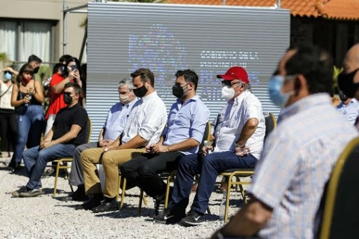 SALLIQUELÓ ESTUVO PRESENTE EN EL RELANZAMIENTO DEL FONDO PARA REACTIVACIÓN CULTURAL Y TURÍSTICA