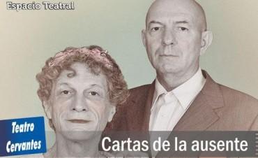 Julio Teatral - SE RESERVAN ENTRADAS PARA LA OBRA DE FANEGO Y VILLAMIL