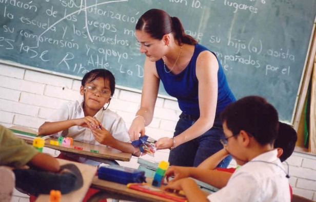 SE DICTARA EL PROFESORADO EN EDUCACIÓN ESPECIAL